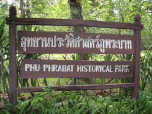 Cartello al Parco di Phu Phra Bat.