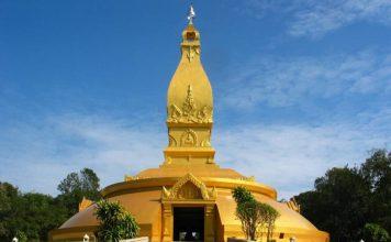 Wat Nong Pah Pong