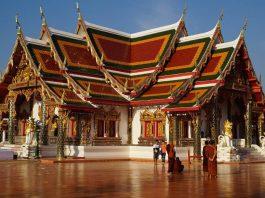 Wat Phra That Choeng Chum
