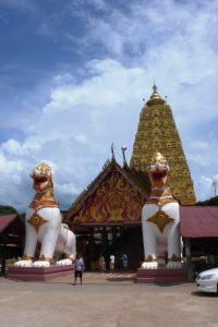 Sangkhlaburi. Foto di Cakra