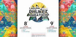 Phuket International Marathon