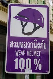 Indossa sempre il casco.
