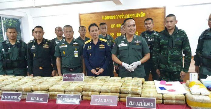 polizia blocca un milione di pillole di yaba