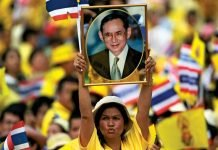 Ricordo a Rama IX