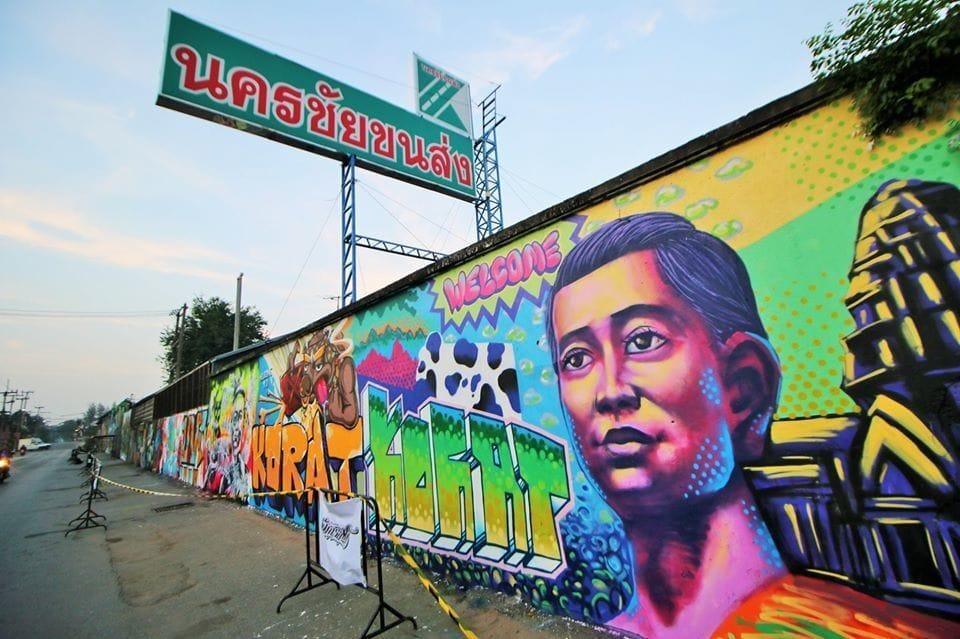 Il muro di graffiti più lungo nel nordest della Thailandia