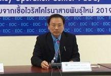 10 turisti attendono i risultati del coronavirus a Phuket