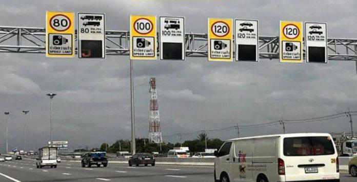 Nuovi limiti minimi e massimi nelle autostrade