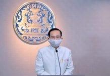 Thailandia in stato di emergenza